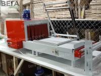 Настольный термоусадочный аппарат РТ-450