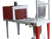 Аппарат термоусадочный РТ-550