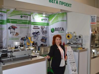 Итоги выставки «FoodTech Краснодар 2019»