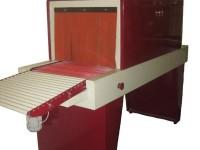 Термоусадочный аппарат РТ-650